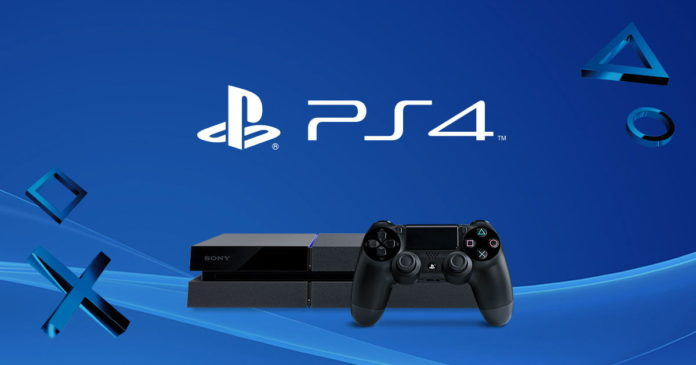 PlayStation 4 Plus