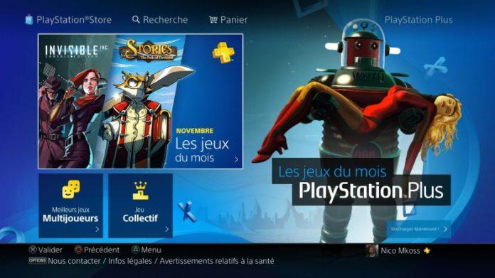 PlayStation Plus grudzień 2016 PS4